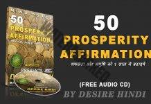50 Powerful Prosperity Affirmation By Desire Hindi Feature Image
